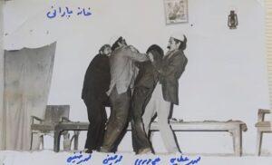 5 3 300x182 - خاطرات صحنه /خاطره ی اول /«زنده یادمحمد ضعیفی»