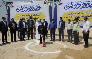 3 300x193 - اختصاص 14هزار میلیارد ریال برای توسعه  منطقه ویژه پارسیان
