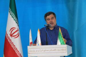6 300x200 - اختصاص 14هزار میلیارد ریال برای توسعه  منطقه ویژه پارسیان